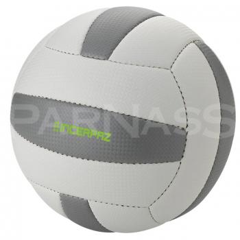 Pludmales volejbola bumba
