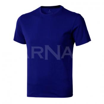 T-krekls ELEVATE NANAIMO